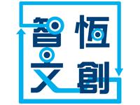 智恆文創_logo